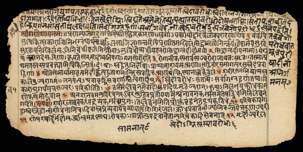 L0068962 Sanskrit Beta 498 Credit: Wellcome Library, London. Wellcome Images images@wellcome.ac.uk http://wellcomeimages.org Sanskrit Beta 498. Published:  -  Copyrighted work available under Creative Commons Attribution only licence CC BY 4.0 http://creativecommons.org/licenses/by/4.0/